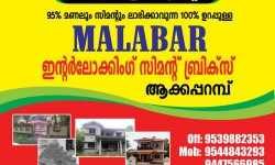 Malabar Interlocking Cement Bricks Akkapparamba Malappuram