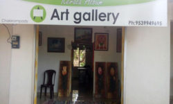 Kerala Album Art Paintings Gallery Kumarakom Kottayam