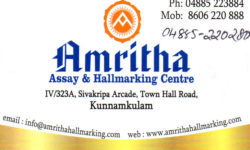 Amritha Assay and Hallmarking Centre Kunnamkulam Thrissur