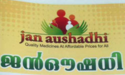 Jan Aushadhi Medical Stores Chentrappinni Thrissur