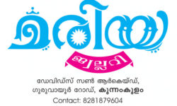Mariya Jewellery One Gram Gold Kunnamkulam Thrissur